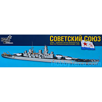 Sovetsky Soyuz battleship Pr.23 (Laid down 1938)