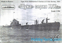 Type SCh Submarine X Series or X bis Series, 1941 (Water Line version)