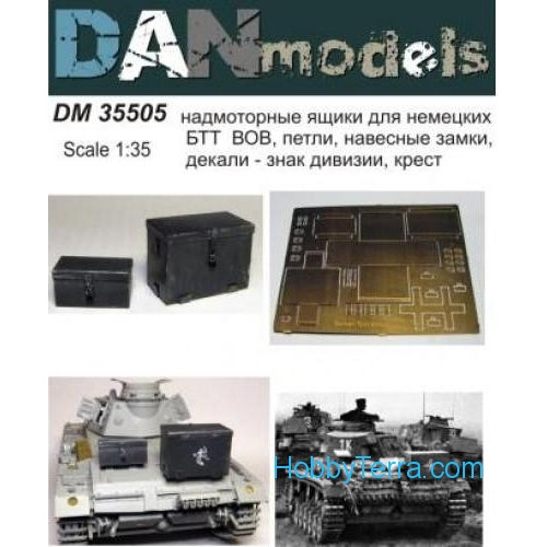 DAN models  35505 Boxes WWII German AFV, hinges, padlocks, decals - a sign of division