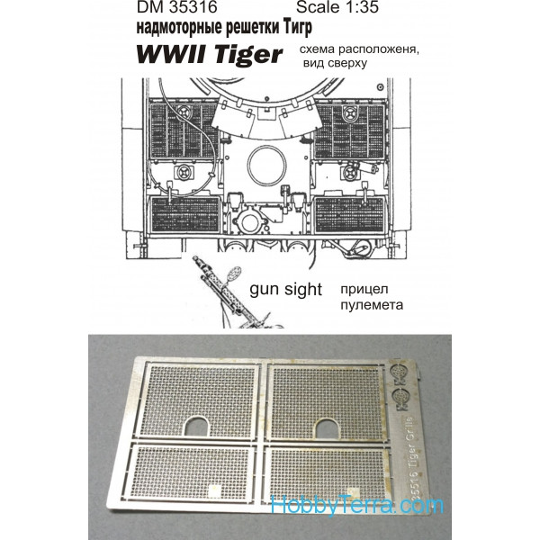 DAN models  35516 Grilles 1/35 for Tiger, WWII