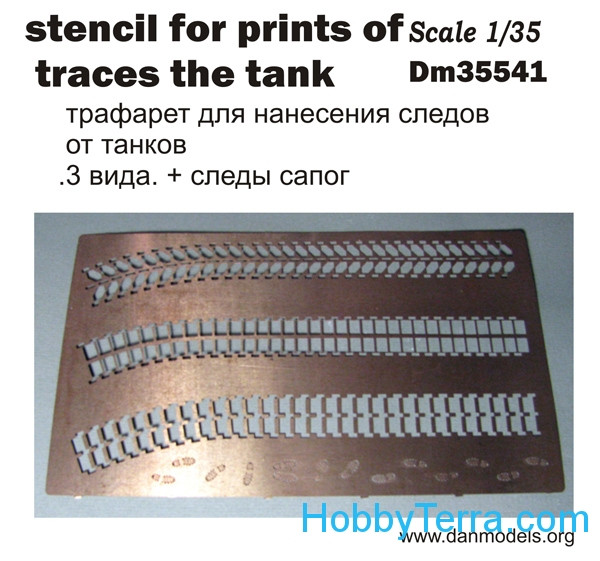 DAN models  35541 Photo-etched set 1/35 Stencil for prints of traces of tank