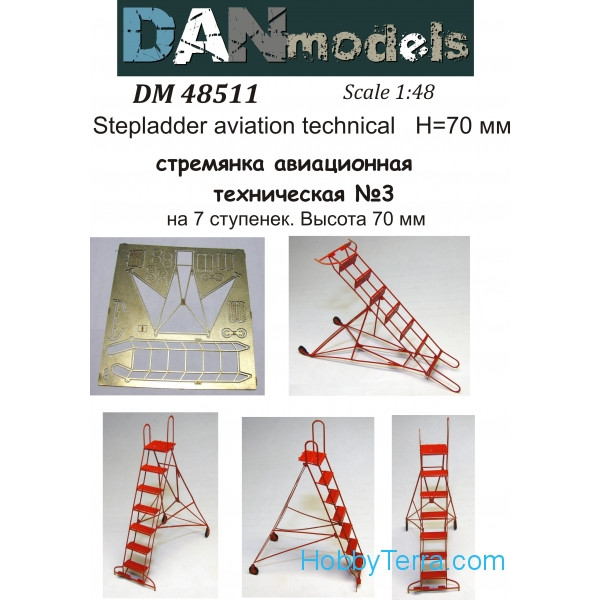 Stepladder aviation technical #3 (7 steps), height 70mm
