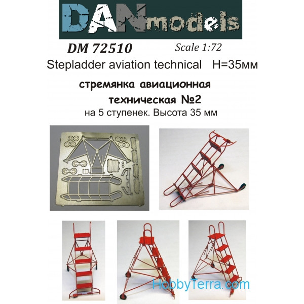 Stepladder aviation technical #2 (5 steps), height 35mm