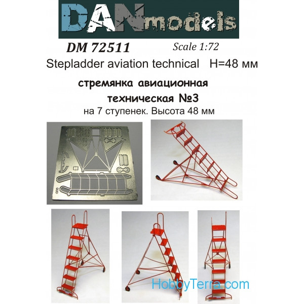 DAN models  72511 Stepladder aviation technical #3 (7 steps), height 48mm