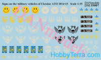 Decal 1/35 Sings for military vehicles of Ukraine, ATO 2014-2015