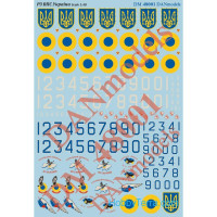Decal Ukrainian Air Force