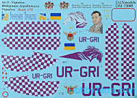 Decal 1/72 for An-2, Aerobatic Federation of Ukraine