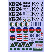 "Decal 1/48 for Su-24M/MR Fencer D/E ""Islamic Fencers"""