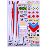 "Decal 1/72 for Mi-24 V/P Hind E/F ""Ossetia War"""
