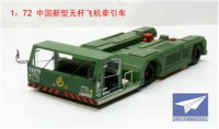 Towless Tractor in PLA Air Force, resin+pe
