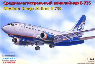 Boeing 735 Aeroflot-Nord airliner