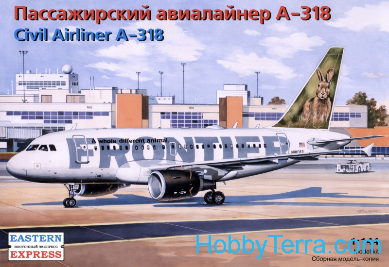 AIRBUS A318 FRONTIER