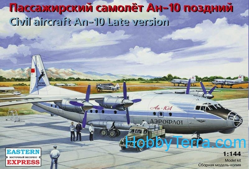 Civil aircraft Antonov An-10, late version