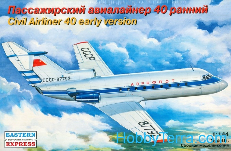 Civil airliner Yak-40, early version