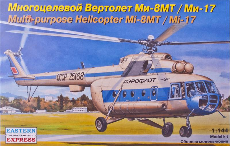 Multi-purpose helicopter Mi-8MT/Mi-17