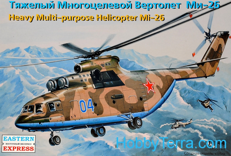 Heavy military helicopter Mi-26
