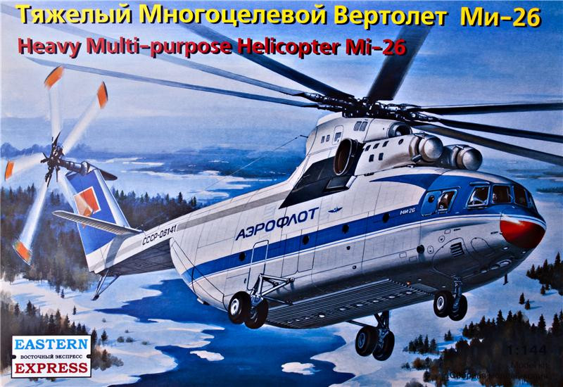 Eastern Express  14503 Multi-purpose Helicopter Mi-26