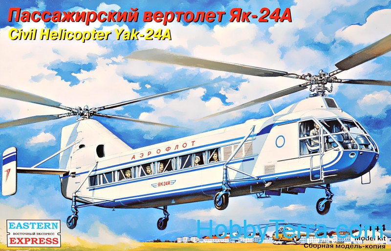Eastern Express  14514 Yak-24A civil helicopter