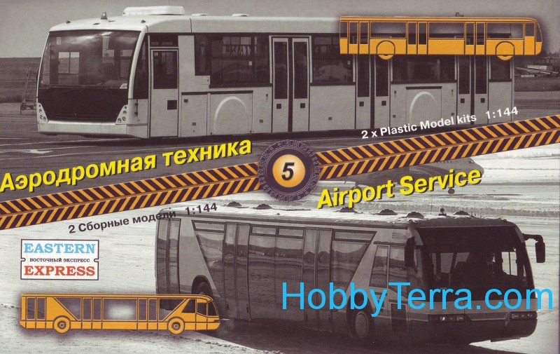 Airport service, set 5