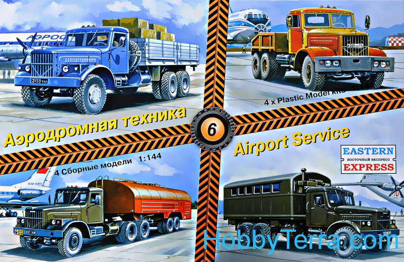 Airport service, set 6
