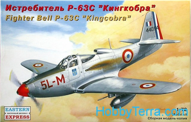 Bell P-63C Kingcobra France