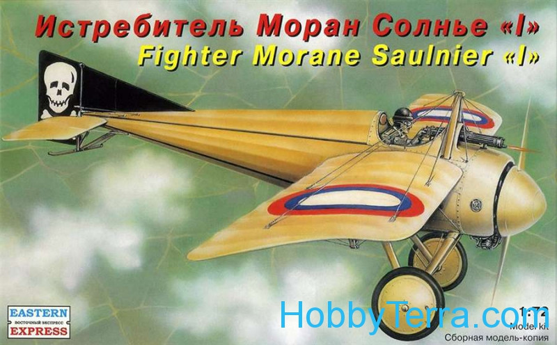 Fighter Moran Saulnier I