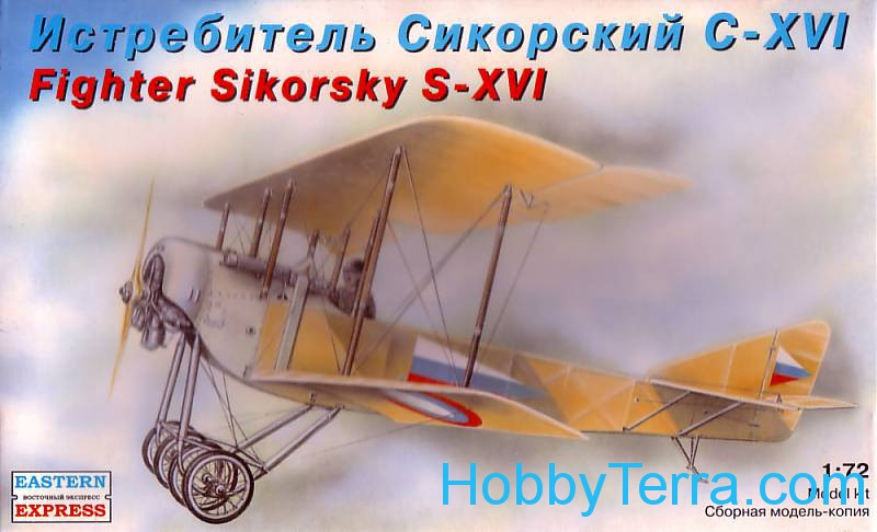 Fighter Sikorsky C-XVI