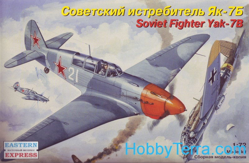 Soviet fighter Yak-7B