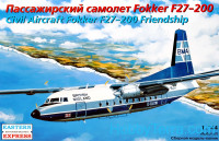 "Civil aircraft Fokker 27-200 ""Friendship"""