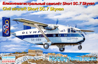 "Short SC.7 Skyvan civil aircraft ""Olympic"""