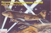 Night bomber LI-2NB