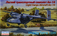An-14 Soviet light cargo aircraft