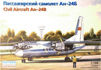 An-24B Civil aircraft