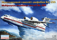 Multipurpose amphibious aircraft Be-200