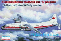 Civil aircraft Antonov An-10, early version
