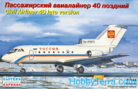 Civil airliner Yak-40, late version