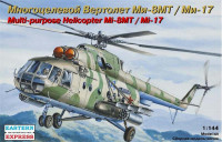 Military helicopter Mi-8MT/Mi-17