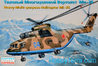 Multi-purpose Helicopter Mi-26