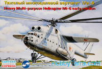 Heavy multi-purpose helicopter Mi-6, early version