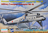 Military transport helicopter Mi-10