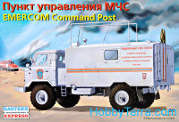GAZ-66 Command Post