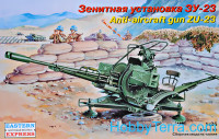 ZU-23 Anti-aircraft gun