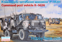 GAZ-66, command post vehicle R-142N