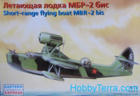 Beriev MBR-2bis (Be-2) flying boat
