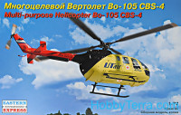 Multipurpose helicopter Bo-105 CBS-4