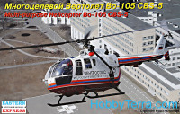 Multipurpose helicopter Bo-105 CBS-5