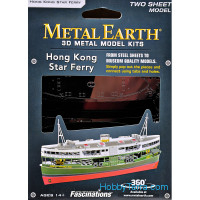 3D metal puzzle. Star Ferry