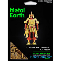 3D metal puzzle. Chinese armor