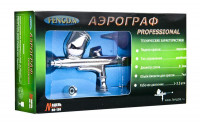 Professional Airbrush 0.3 mm