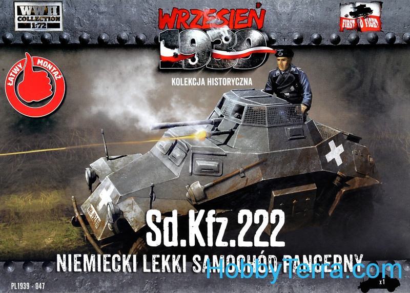 First To Fight  047 Sd.Kfz.222 German Light Armored Car (Snap fit)